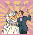 bride and groom wedding couple just married vector image