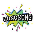 hong kong comic text in pop art style vector image vector image