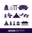 japan travel destination vector image