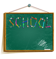 background with school board vector image