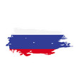 grunge brush stroke with russia national flag vector image vector image