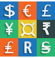 Paper Currency Signs vector image vector image