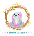 rabbit in a wreath for happy easter with egg vector image
