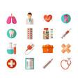 variety medical health set vector image vector image