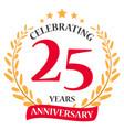 happy anniversary celebration design vector image