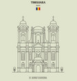 st georges cathedral in timisoara vector image