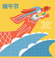 chinese dragon boat racing at sunset with a vector image