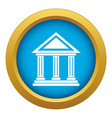 colonnade icon blue isolated vector image vector image