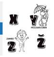 finnish alphabet unicorn sambo letters vector image vector image