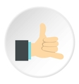 Gesture surfing icon flat style vector image vector image