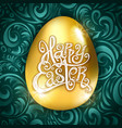 golden egg happy easter with decorative blue vector image vector image