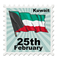 national day of Kuwait vector image vector image