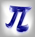 pi letter vector image vector image