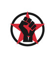 raised fist logo icon - isolated vector image