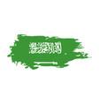grunge brush stroke with saudi arabia national vector image vector image