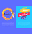 happy teachers day set of two vector image