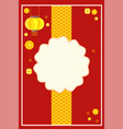 asian style background with flashlight and copy vector image