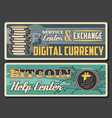 bitcoins digital money or cryptocurrency exchange vector image