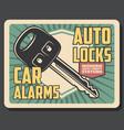 car alarm security remote control key vector image