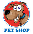 dog pet shop mascot logo isolated on white vector image vector image
