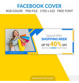 facebook cover template vector image vector image