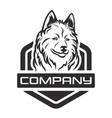 modern husky dog logo vector image vector image