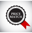 Price Match Label vector image vector image