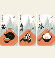 set of three banners with japanese food and drink vector image