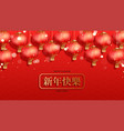 happy chinese new year festive background vector image
