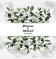 marble wedding invitation card with olive brunches vector image vector image