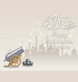 silhouette mosque and cannon vector image vector image