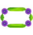 A border design with lavender flowers and green vector image vector image