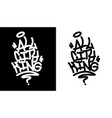 all city king graffiti tag in black over white vector image