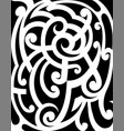maori style ornament vector image
