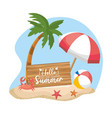 palm tree with umbrella and ball with crab and vector image