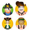 set four round avatars with a picture of vector image vector image