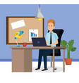 businessman sitting in the office vector image