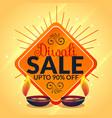 diwali sale banner celebration offer template vector image vector image