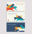dog sport leaflets trainer business cards vector image vector image