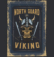 poster design with a vikings skul vector image vector image
