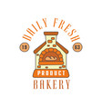 daily fresh bakery product logo template estd vector image vector image