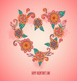 flower heart for love postcard vector image vector image