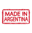 made in argentina stamp text vector image vector image