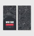work bar asian cuisine card flyer template menu