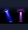 3d ufo alien space ships with light beams