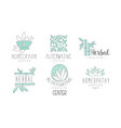 alternative medicine logo design set herbal vector image