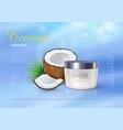 coconut cream advertising premium ads skincream vector image vector image