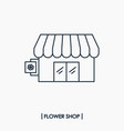 flower shop icon vector image vector image