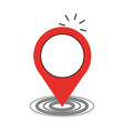 location pointer isolated icon vector image vector image