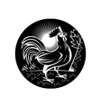 NX rooster sideup vector image vector image